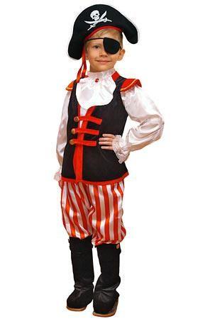 Детский костюм премиум царевнас мехом