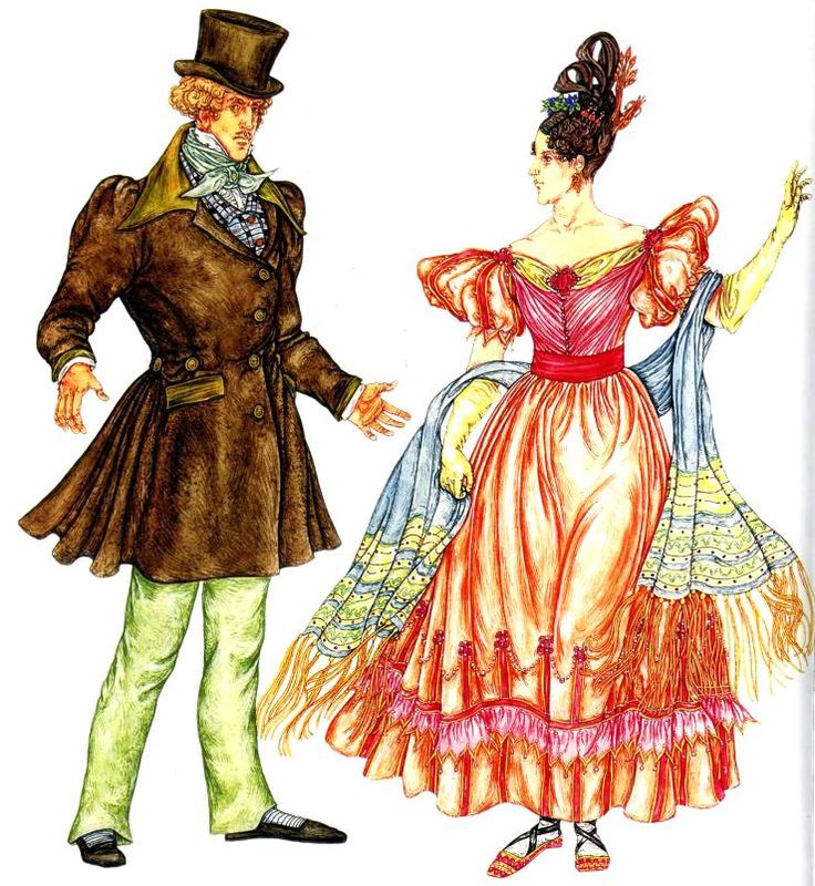 на мужчине: сюртучный костюм-тройка на женщине: бальный туалет