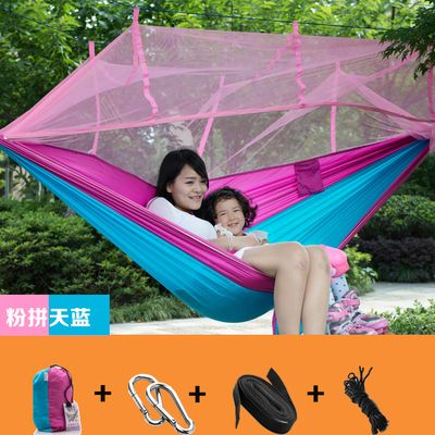 Hammock Outdoor Camping Hanging Sleeping Bed Swing With Mosquito Net Double Hammock