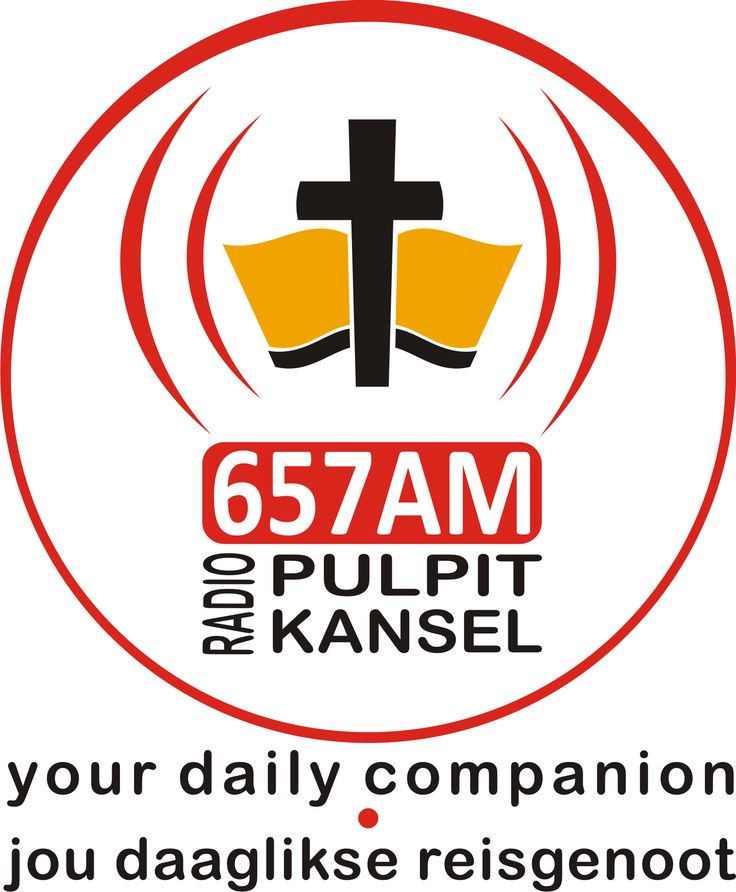 RADIO PULPIT is a media sponsor of the 6th annual SABC Crown Gospel Music Awards