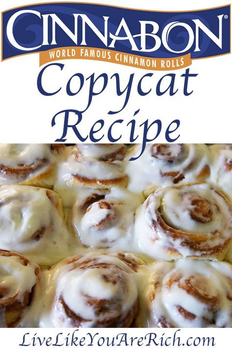 This is one amazing recipe. If you love Cinnabon's you've got to try this Cinnabon Copycat Recipe! #LiveLikeYouAreRich