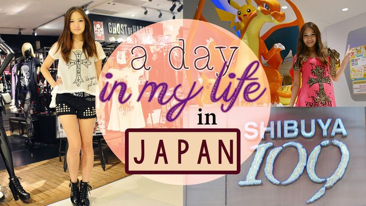 KimDao visits Shibuya109 to try a a completely different style at Ghost of Harlem! A full day of shopping and hanging out in Tokyo with friends!