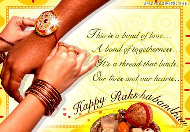 Raksha Bandhan   Raksha Bandhan Images