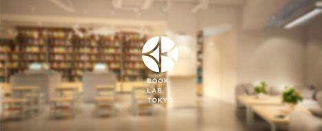 2016年6月25日にオープンした「BOOK LAB TOKYO」は、スタートアップ企業 Labit が運営しています。今回のプロジェクトについて、発起人・内装コーディネーター・建築士・コーヒースタンド監修のプロバリスタを交えたトークイベントを開催。  新しい書店の形を提案していくBLTの舞台裏、設計思想に迫ります。  ## 「BOOK LAB TOKYO」書店スタートアップ 立ち上げの舞台裏  なぜ渋谷のスタートアップ企業が「書店」「コーヒースタンド」をプロデュースすることになったのか。これからの本屋のあり方とは? こだわりを貫き考えられた新しい書店の空間デザイン、コンセプト、ユニーク...