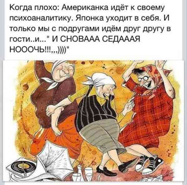 http://umor2013.ru/wp-content/uploads/i-snova-sedaya-noch.jpg
