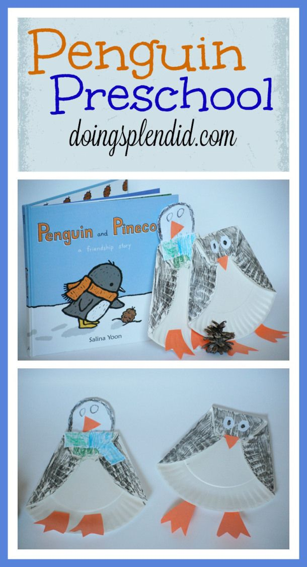 "This is an awesome way to teach children about the letter P! This activity combines the excellent book ""Penquin and Pinecone"" by Salina Yoon with a fun craft activity!"