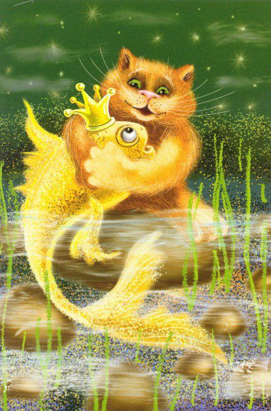Картинка рыбка и кот