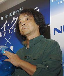 Mamoru Oshii Japanese film maker (Ghost In A Shell)