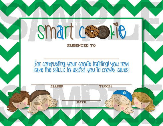 girl scouts smart cookie certificate diy printable cookie training cookie sales girl. Black Bedroom Furniture Sets. Home Design Ideas