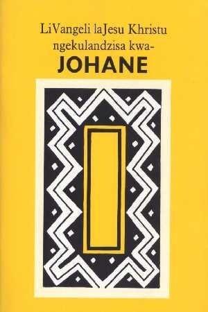 Swati Gospel of John Interconfessional Version / Li Vangeli La Jesu Khristu Ngekulandzisa Kwa Johane / Siswati / Isiswazi in Zulu) Is a Bantu Language of the Nguni Group Spoken in Swaziland and South Africa by Bible Society, http://www.amazon.com/dp/B001SBZZGO/ref=cm_sw_r_pi_dp_FHhYpb0XQ0Y9P  Price: 16.99$