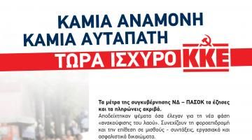 http://nikarast.blogspot.gr/2014/09/blog-post_55.html