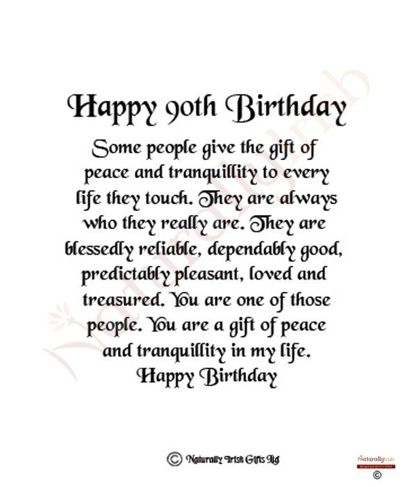 61 best Card verses images – Verses for 18th Birthday Cards