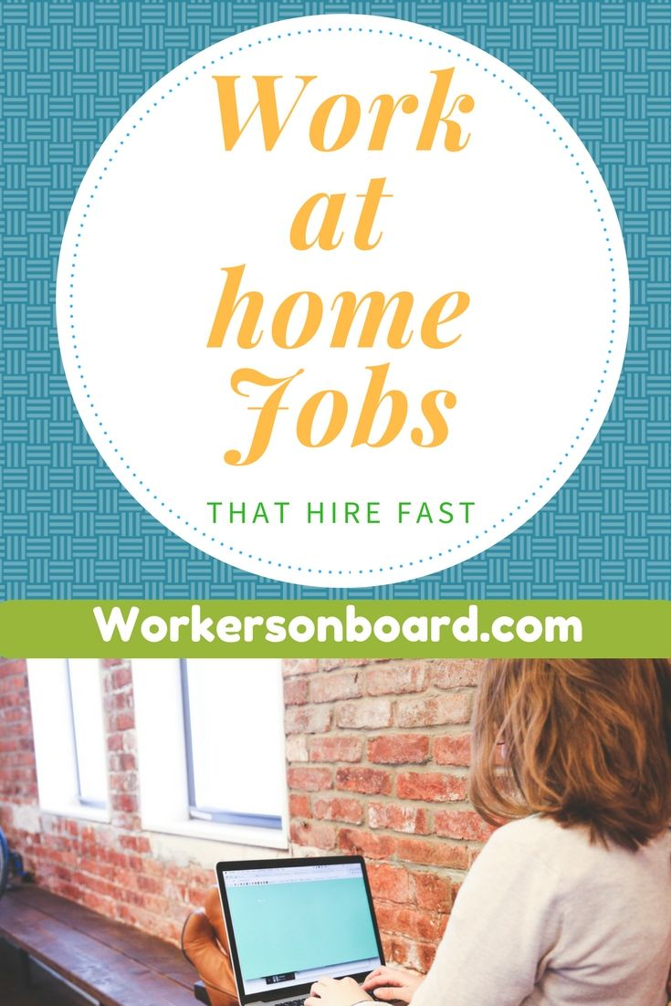 Need a work at home job like yesterday?  Check out these list of work at home companies that hire fast!