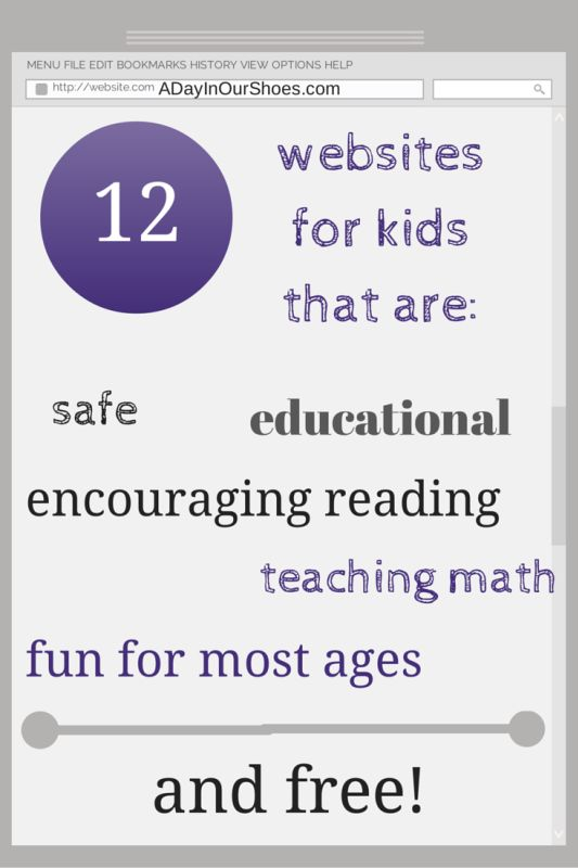 List of 12 free and educational websites for kids of all ages. Some focus on reading, some math, some science. All are fun and kids will enjoy learning.