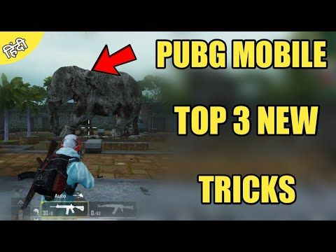 Only 0 2% People Know About This Tricks ! Pubg Mobile New