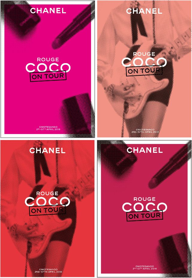 Chanel (シャネル) の最新コスメを体験できるイベントスペース「シャネル ルージュ ココ オン ツアー」を表参道にオープン | THE FASHION POST [ザ・ファッションポスト]