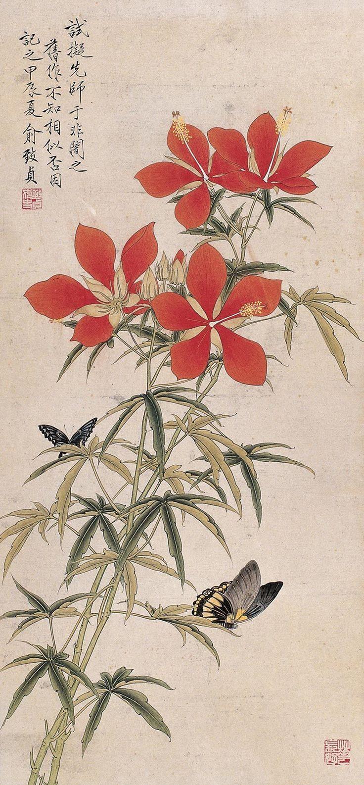 Chinese brush painting #China