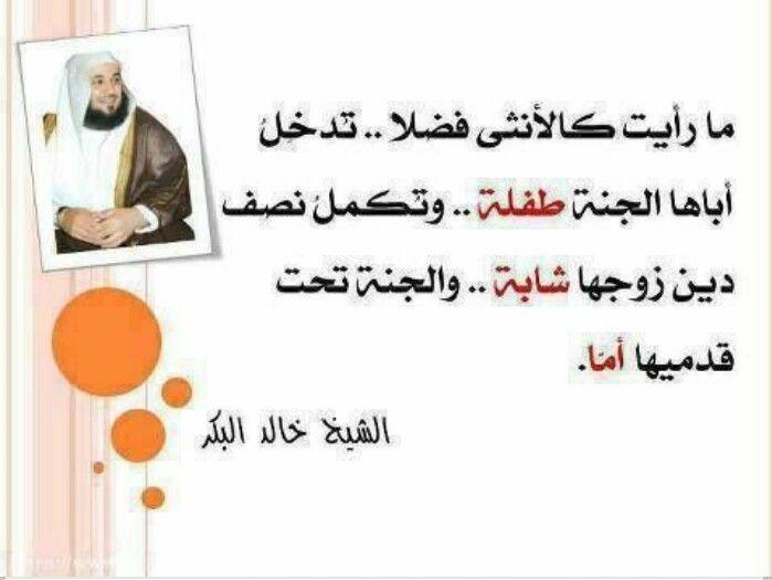 الحمدلله Kh Words Home Decor Decals Arabic Words