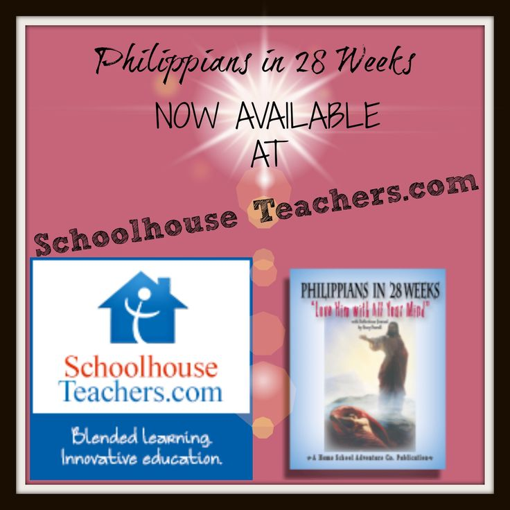 SO EXCITING!!  Philippians in 28 Weeks is coming to SchoolhouseTeachers.com!!