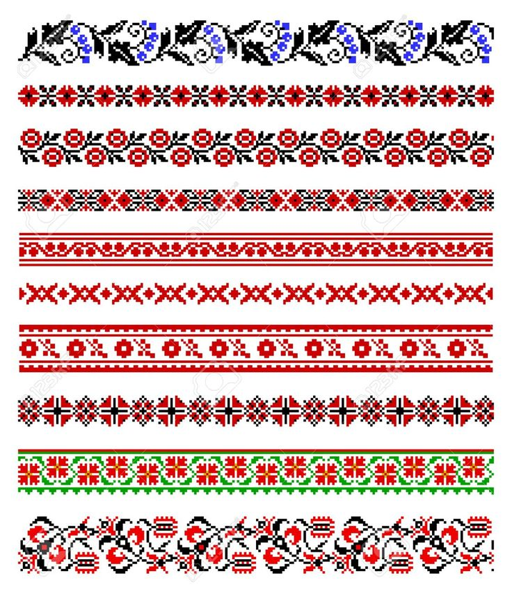 Illustrations Of Ukrainian Embroidery Ornaments, Patterns, Frames.. Royalty Free Cliparts, Vectors, And Stock Illustration. Image 8877438.