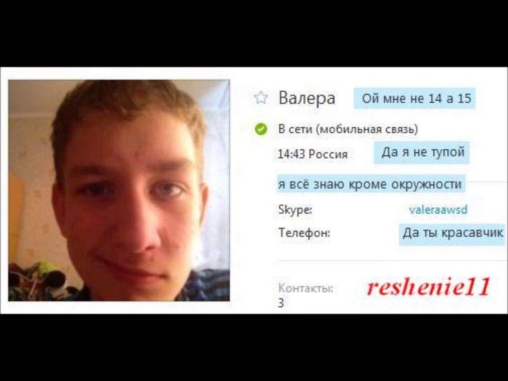 Кто может помочь на экзамене решить задачу как решать систему неравенств решить уравнение онлайн калькулятор с решением найдите значение алгебраической дроби как решать систему линейных неравенств Регион — Москва