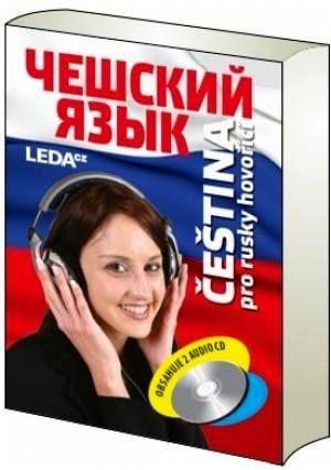 Oбучение разговорному Чешскому языку онлайн по скайпу