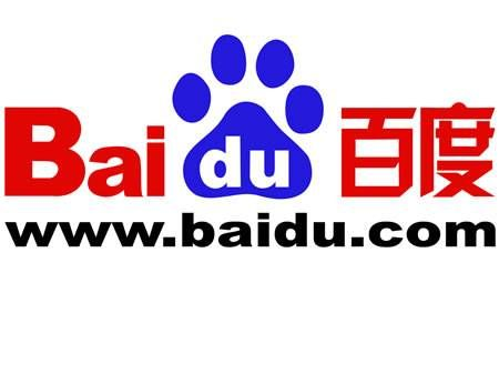 Apple May Announce Baidu As Default iOS Search Engine In China - Apple's much-anticipated WWDC 2012 is about to kickstart on coming Monday. On the occasion, the company is expected to make a number of important announcements. While they are already a number of rumors as to what Apple may unveil at the event, a new rumor now suggests that Apple may announce Baidu as default iOS search engine for Chinese users at the event. [Click on Image Or Source on Top to See Full News]