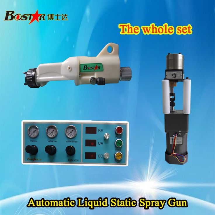 Factory director enverimental protection gear pump automatic electrostatic liquid coating machinery