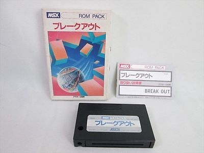Breakout Video Game