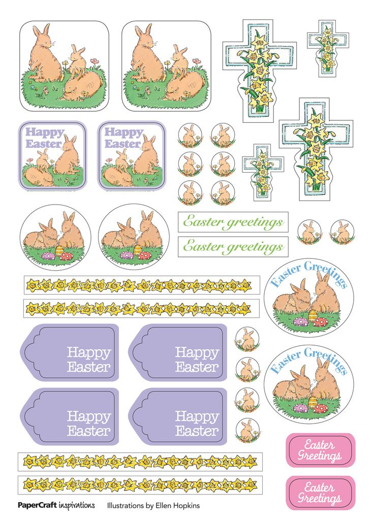 pin85.easter_download.jpg (1240×1753) For papercrafting
