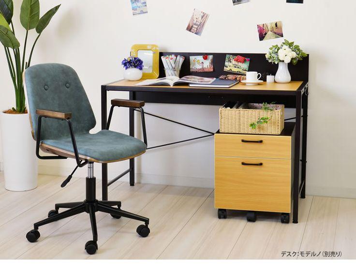 家具のホンダインターネット店です。本日は、一風変わったデザインのでもそこがかわいいオフィスチェアをご紹介します…