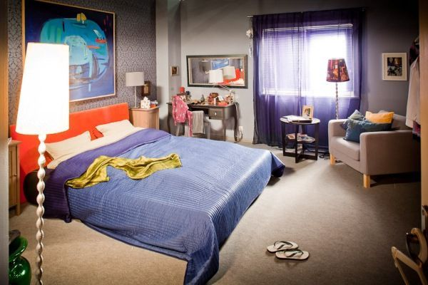 Sypialnia Boskich