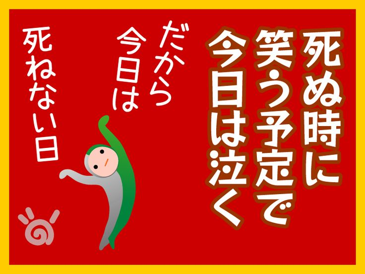 shinenai_r.gif (800×600)