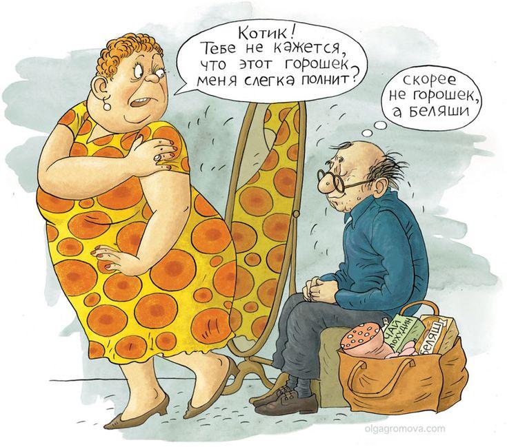 Туган, рисунки смешные из жизни людей