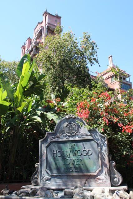Tower of Terror ~ Disney Hollywood Studios ~ Walt Disney World Florida