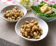 リクエスト給食1位の大豆の甘辛揚げの写真