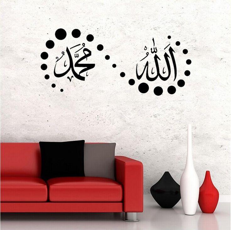 Исламская Стены Наклейки Винил Исламская Мусульманского искусства, Alloah Мухаммед, Исламская Каллиграфия Стикер Стены Настенной Росписи Искусства Отличительные Знаки Size100 * 50 см