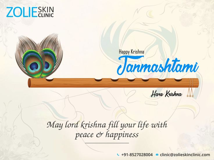 A Happy #Janmashtami to all you Krishna Lovers, May Lord Krishna showers all his blessings on you. May you get lots of happiness in life.