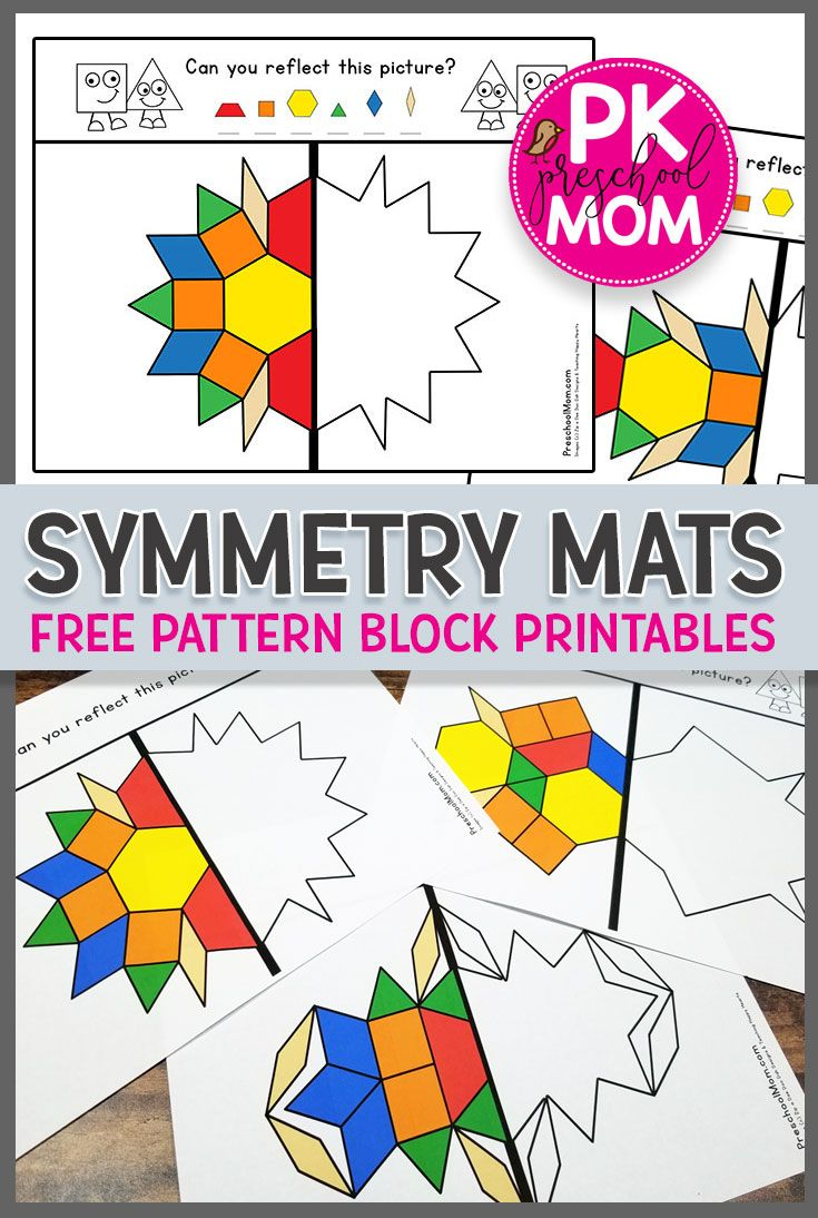 Free Symmetry Printables Math Learning Center Math Printables Preschool Math Learning Centers