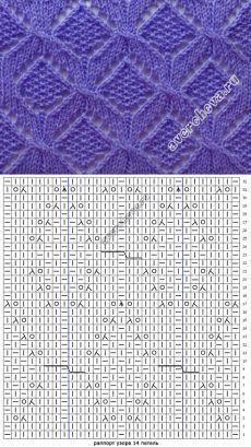 узор 425 | каталог вязаных спицами узоров