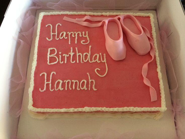 Ballet birthday cake!