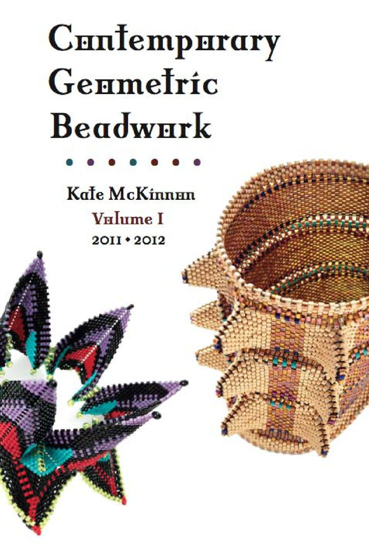 Books, literature on beadworking: a selection of sites