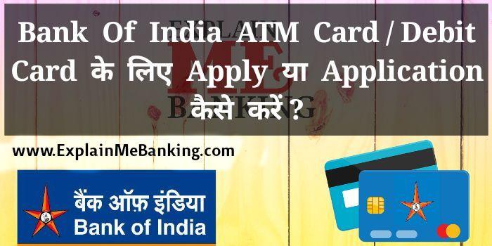 Pin On Bank Of India Boi