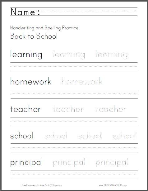 Primary school handwriting worksheets