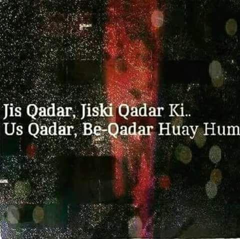 Jis qadar jiski qadar ki. Us qadar be-qadar huay hum. Urdu poetry #poetry #urdu #shayari