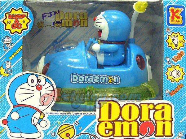 128 Best Images About Doraemon On Pinterest