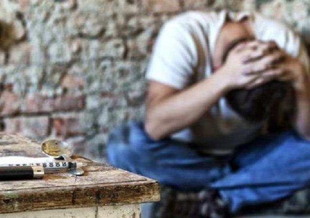 Ναρκωτικά Καί Εξάρτηση Από την Αρθρογραφία του κ. Πατεράκη...