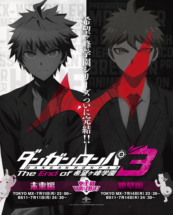 Danganronpa 3: Mirai-hen se estrenará el 11 de Julio y Zetsubou-hen el 14 de Julio.