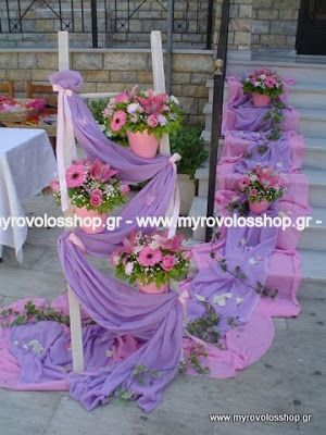 myrovolos : βάπτιση άγιος Γεώργιος πλατεία Δέγλερη Περιστέρι
