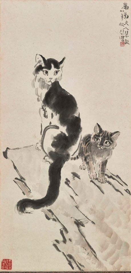 Xu Beihong (1895-1953)  Cats private collection